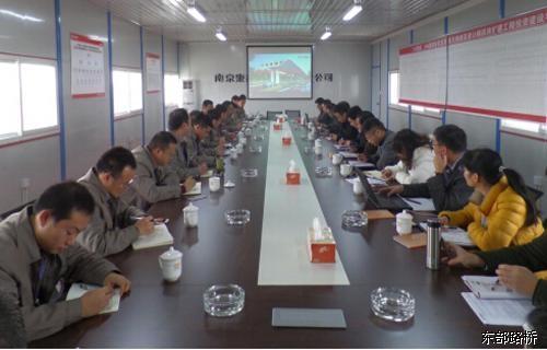 2015年12月25日下午,疏港项目部组织召开了首次项目管理